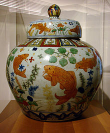 http://upload.wikimedia.org/wikipedia/commons/thumb/a/ad/Porcelaine_chinoise_Guimet_261101.jpg/220px-Porcelaine_chinoise_Guimet_261101.jpg