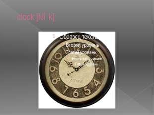 clock [klɔk]