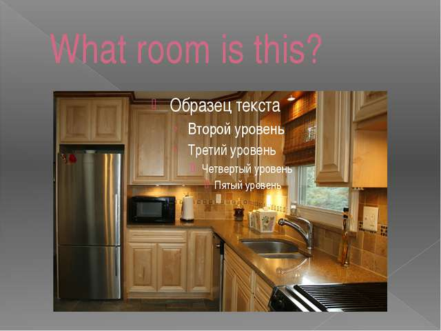 What room is this?