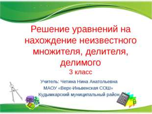 http://aida.ucoz.ru Спасибо за работу!