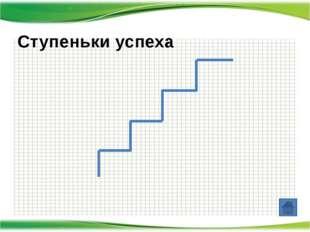 http://aida.ucoz.ru Задачи: 1. читать и сравнивать уравнения. 2. решать урав