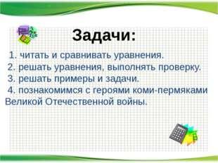 http://aida.ucoz.ru Х : 18 = 5 Х · 11 = 55 52 : Х = 13 Х : 15 = 6 15 · Х = 75