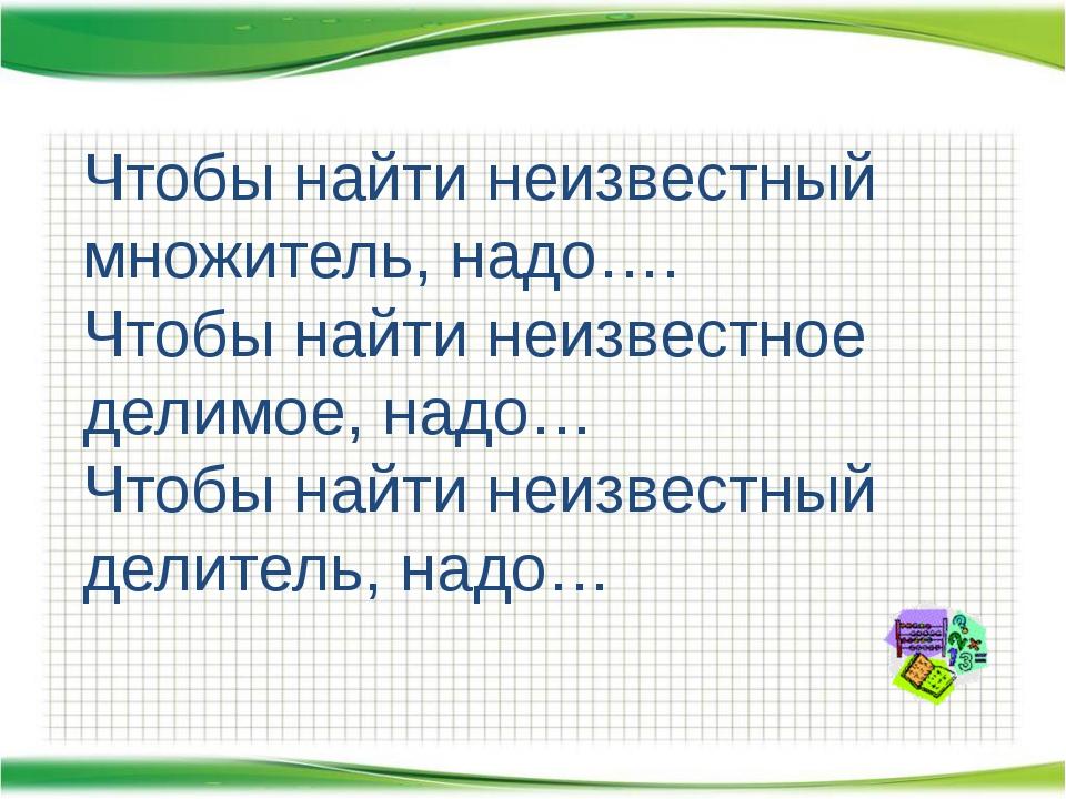 Сысолетин Михаил Иванович 1918-1943 http://aida.ucoz.ru