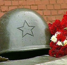 heroes-fatherland-day.jpg