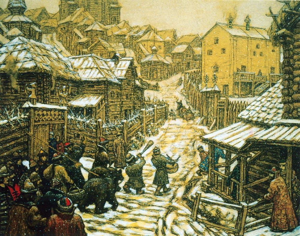 http://www.booksite.ru/enciklopedia/towns/vasnetsov/17.jpg
