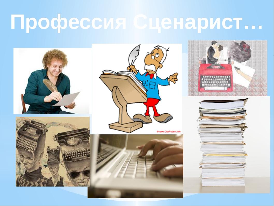Самую, кто создает открытки профессия