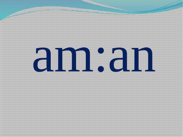 аm:an