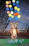 Олимпийский Мишка улетает