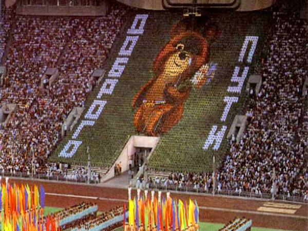 олимпиада80 церемония закрытия