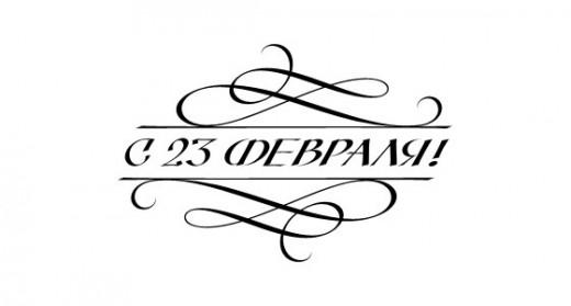 C:\Users\Татьяна\Desktop\распечатать\image_1775571.jpg