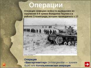 Личности Назовите прославленного лётчика, трижды Героя Советского Союза, проя