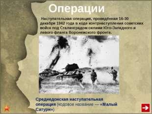 Техника и оружие Советский средний танкпериодаВеликой Отечественной войны,