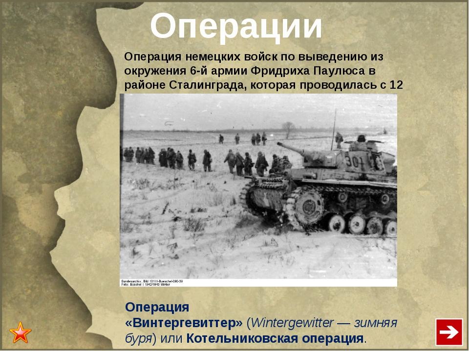 Личности Назовите прославленного лётчика, трижды Героя Советского Союза, проя...
