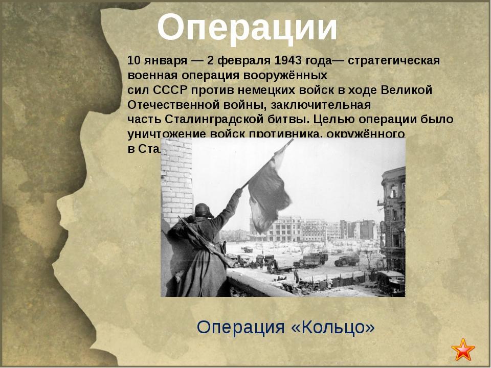 Личности Кто командовал войсками Центрального и Воронежского фронтов? Советск...