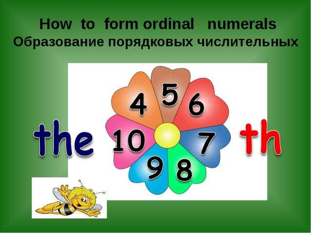 How to form ordinal numerals Образование порядковых числительных