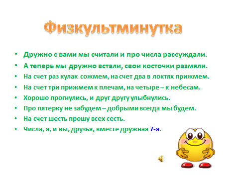 hello_html_m5c9cd2f5.png