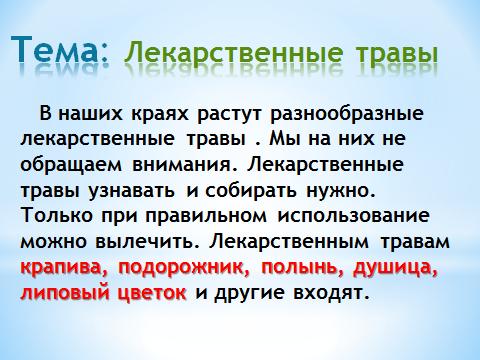 hello_html_3776b39.png