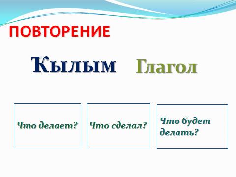 hello_html_37b0b607.png