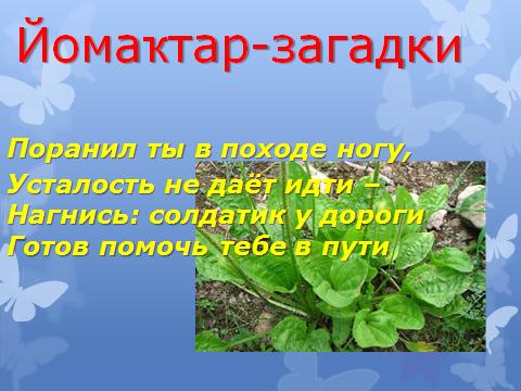 hello_html_567aa741.png