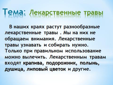 hello_html_m12e69443.png