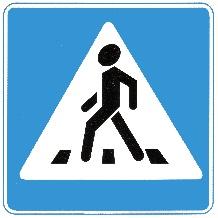 D:\ЛОГОПУНКТ - ЯКОВЛЕВА ОЛЬГА\КОНТРОЛИ\ПДД\Знаки на дорогах\1-20.jpg