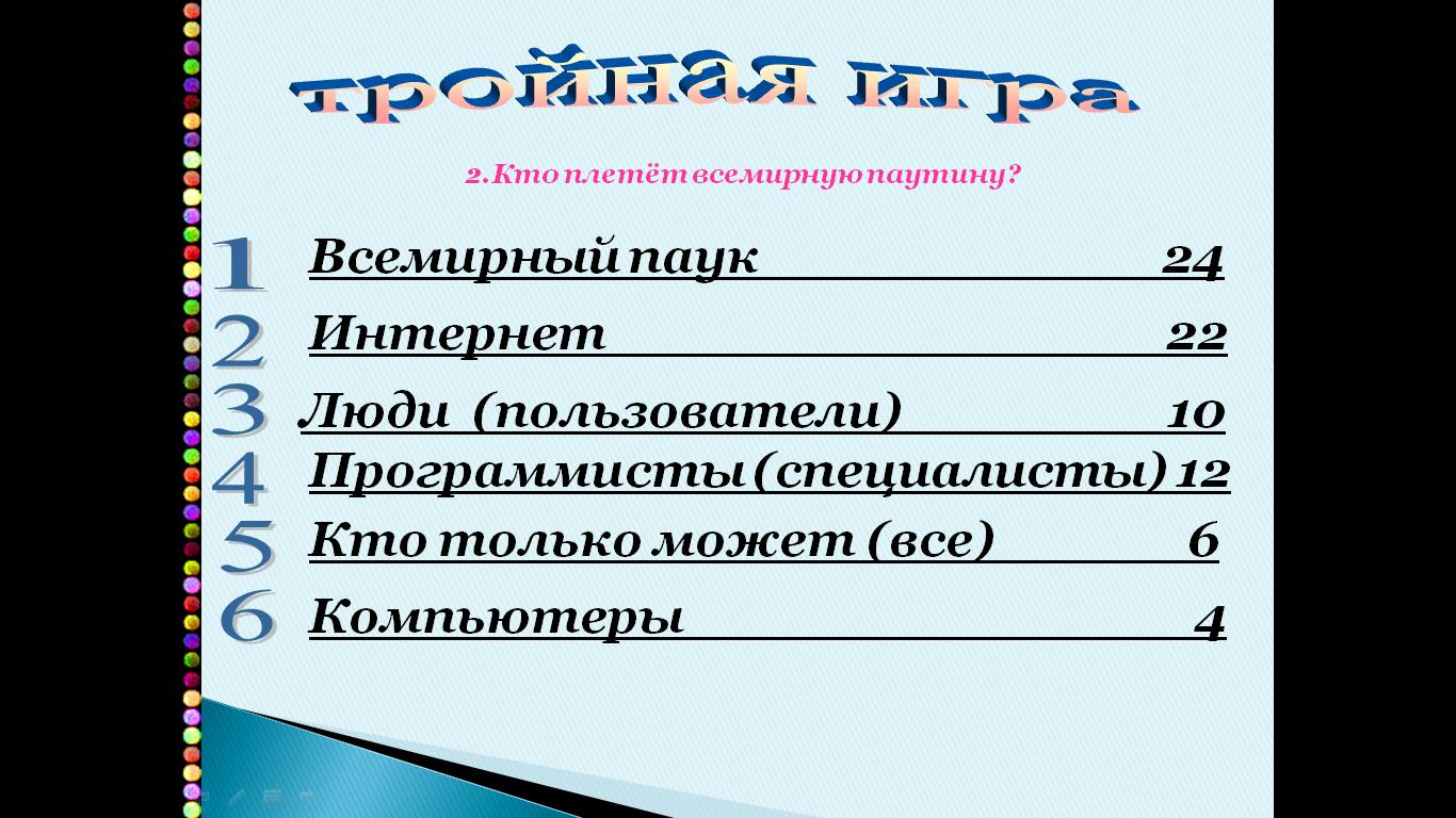 hello_html_3cb02481.png