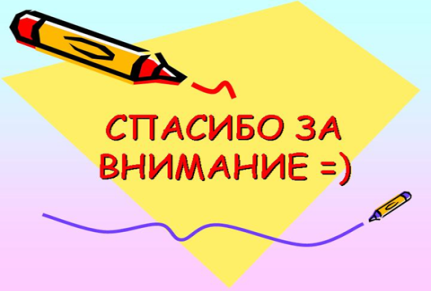 hello_html_477d9682.png