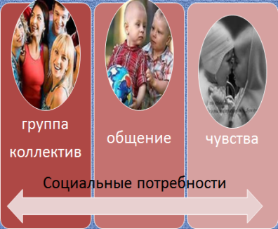 hello_html_m2292819b.png