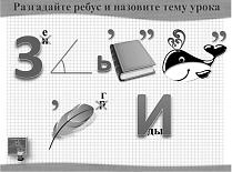 hello_html_2eb4e04d.png