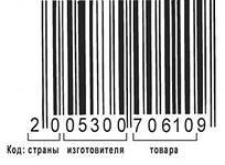 http://im8-tub-ru.yandex.net/i?id=112350322-67-72&n=21