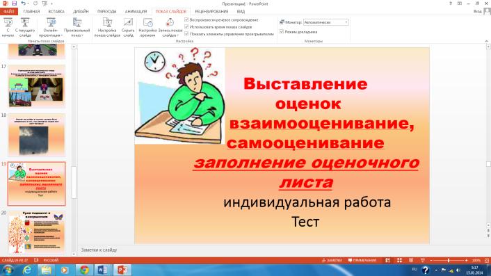 hello_html_2e22b2dd.png