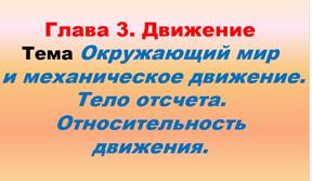 hello_html_497e0540.png