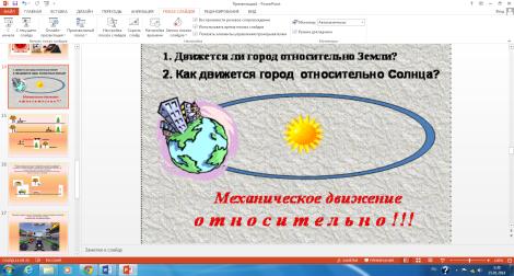 hello_html_m2aceba60.png