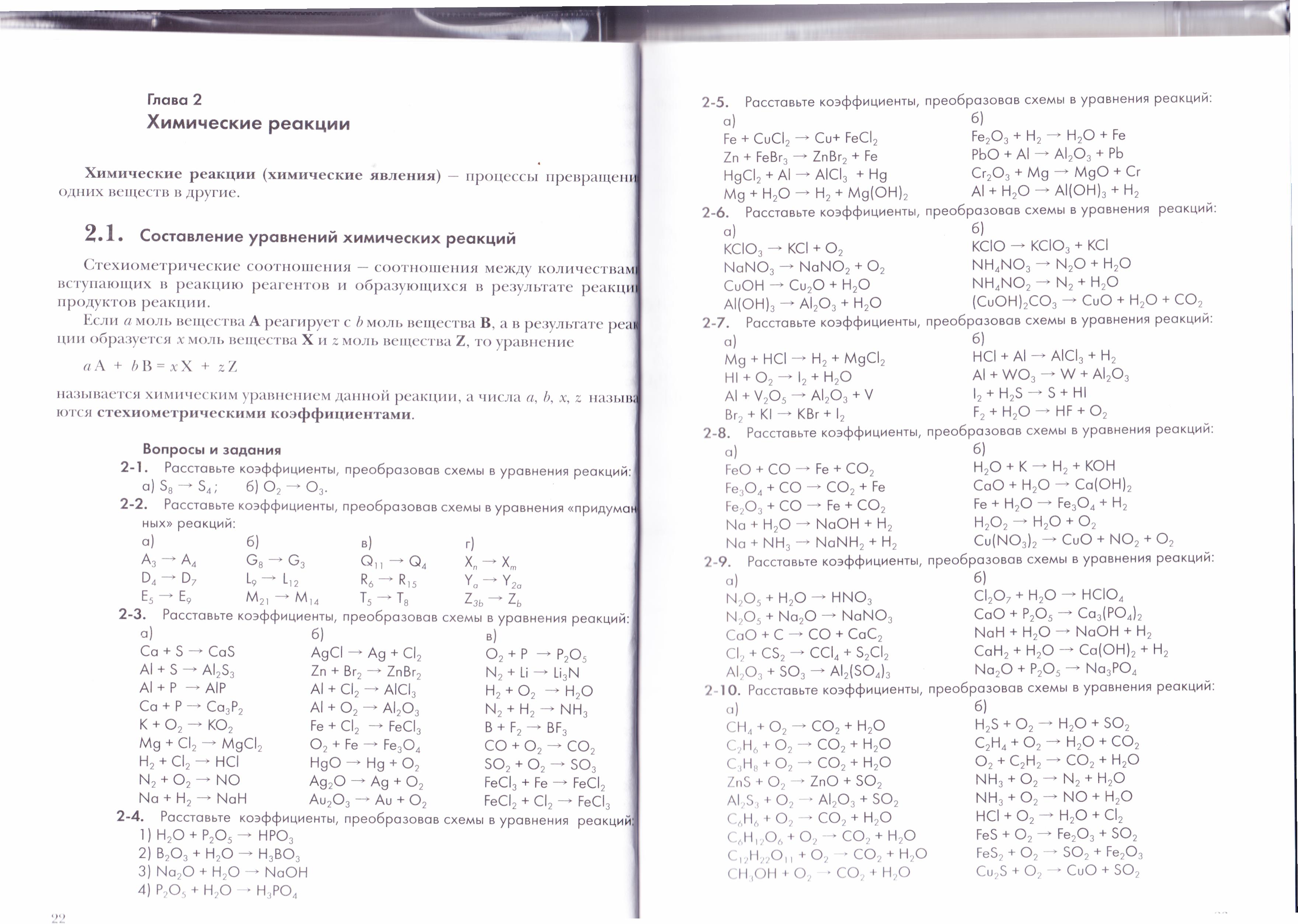 C:\Documents and Settings\Владелец\Рабочий стол\10001.tif