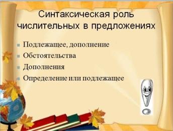 hello_html_6b7534cb.jpg