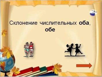 hello_html_7b4d7253.jpg