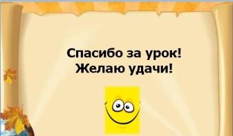 hello_html_m426721bd.jpg