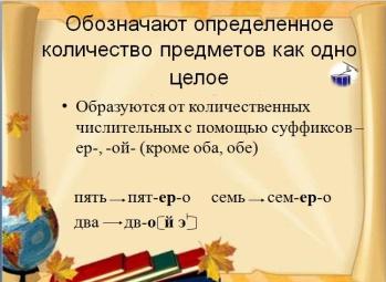 hello_html_m433b1009.jpg