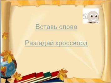 hello_html_m66c02e1e.jpg