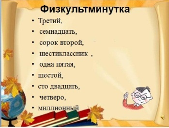 hello_html_m7d968206.jpg