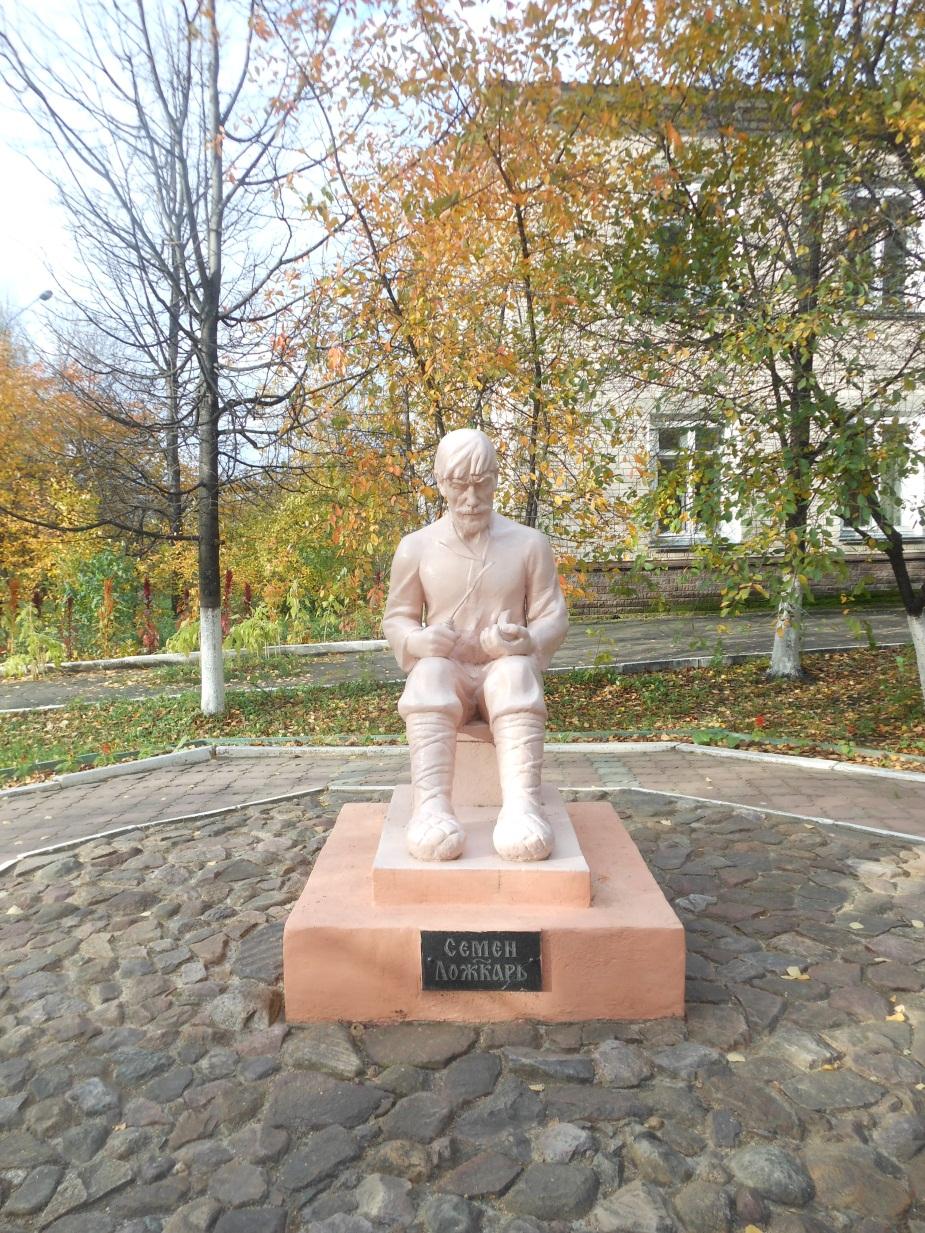 D:\фотографии\2012 г\Нижний Новгород 10.10.-12.10.12г\DSCN3495.JPG