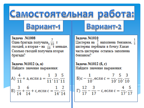 hello_html_m40b2c94f.png