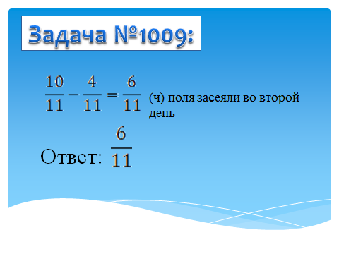 hello_html_m7b89ffc9.png