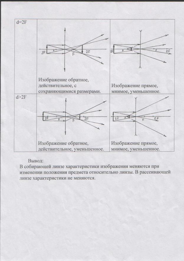 hello_html_m384e7d69.png