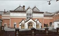 третьяковская галарея