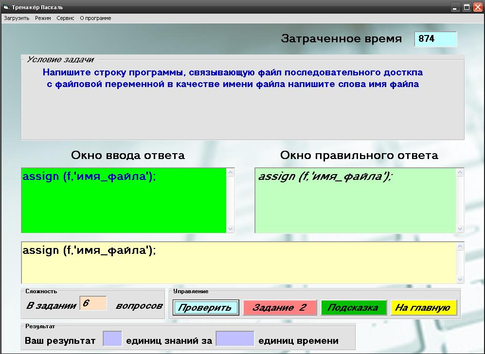 hello_html_5e7f4043.png