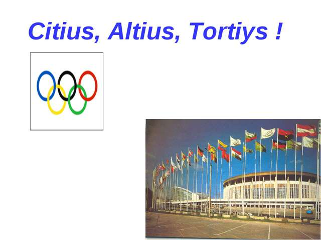 Citius, Altius, Tortiys !