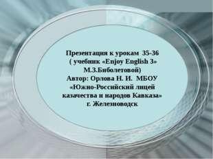 Презентация к урокам 35-36 ( учебник «Enjoy English 3» М.З.Биболетовой) Автор