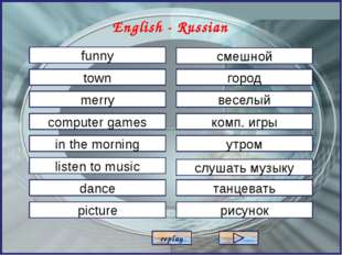 funny town merry computer games in the morning dance listen to music picture