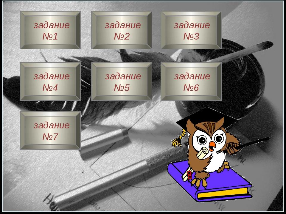 Поставьте слова в форму именительного падежа множественного числа: Бок Джемпе...